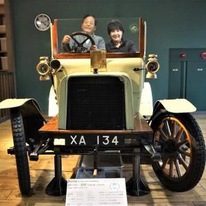 トヨタ自動車博物館(フォードT型まで)