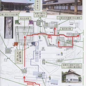 富山重要文化財「勝興寺」訪問他