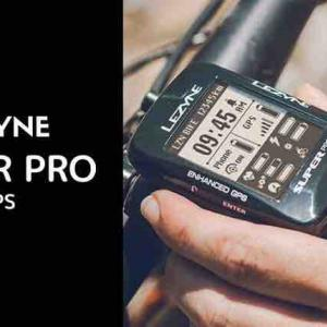 【LEZYNE SUPER PRO GPS】新発売サイコンの長所・短所まとめ!SUPER GPSとどっちが買い?