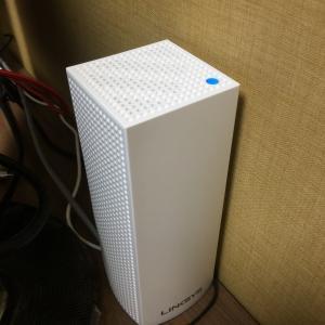 【メッシュwifi】LINKSYS VELOPメッシュ WiFi 無線LAN ルータートライバンド 3個パック導入その後