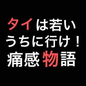 【主な登場人物の紹介】
