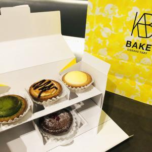 BAKE CHEESE TART | サンフランシスコ