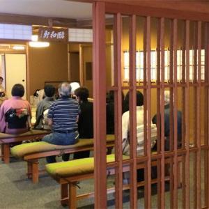 レポート:SFジャパンタウン・北加日米会の茶室にて京都工芸繊維大学・故 中村名誉教授の追善茶会が開催された
