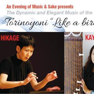 箏と酒を楽しむ「Music & Sake」 Takara Sake Tasting Roomにて開催