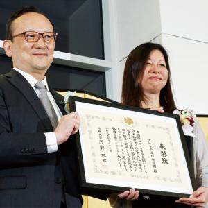 サンマテオ日本学園 創立100周年記念式典 盛大に開催