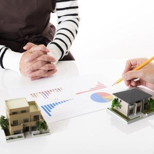 アメリカでのアセットマネージメント- 資産の運用 : 投資・運用・不動産、選定と資産管理