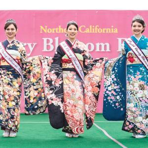 2020年北カリフォルニア桜祭り クイーンプログラム中止のお知らせ
