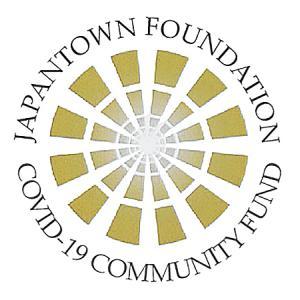 サンフランシスコ・ジャパンタウン財団 「COVID-19コミュニティ基金」設立