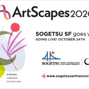 SOGETSU SAN FRANCISCO BAY AREA BRANCH 草月流 花展のお知らせ