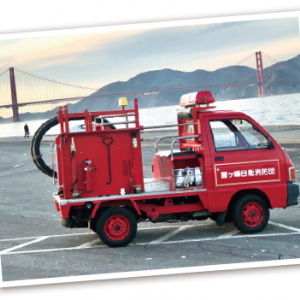 日本の自衛消防団の車が、サンフランシスコを駆け巡る!!