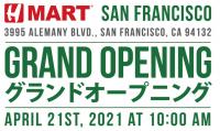 大手韓国系スーパーチェーンH Martが ついにサンフランシスコに4月21日(水曜日)10:00AM オープン!!当日は来店者全員にギフトプレゼント!