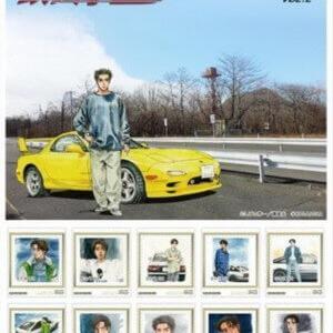 「頭文字D」の新作切手がふたたび販売!3/23から渋川にて先行販売!