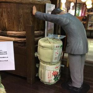 利き酒と温泉が楽しめる越後湯沢駅、ぽんしゅ館は美味しすぎ!
