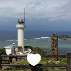 石垣島旅行記④レンタカーで石垣島1周ドライブ