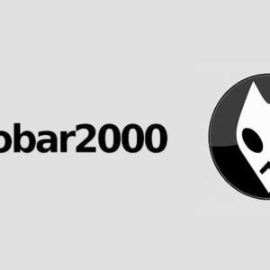 foobar2000デュアルPC再生に挑戦①
