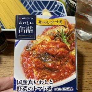 メスティン研究☆真いわしのトマト煮缶詰パスタ