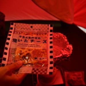 黒百合ヒュッテでテント泊をしよう☆ラスト