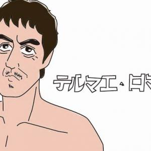 宝川温泉☆汪泉閣へ♩