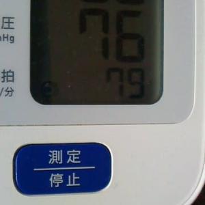 只今の血圧数値
