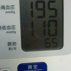 只今の血圧数値です