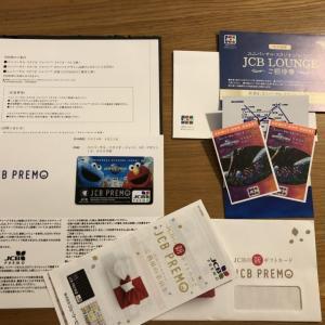 クレジットカードの特典でUSJでフライングダイナソー乗ったよ