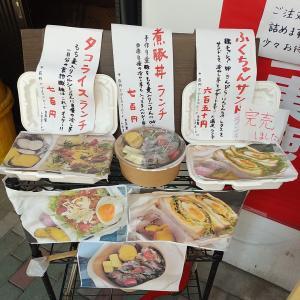 お芋屋さんが作る煮豚丼弁当