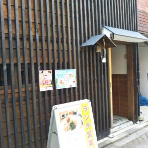 吉祥寺 ヤムヤム 鶏飯専門店