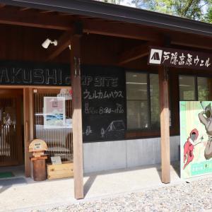 【戸隠キャンプ場】広大な敷地のフリーサイトがおすすめ!