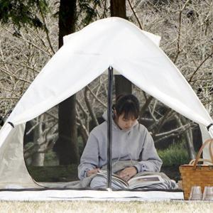 おうちキャンプが旬!気軽に楽しむ家キャンプに最適なテント5選!