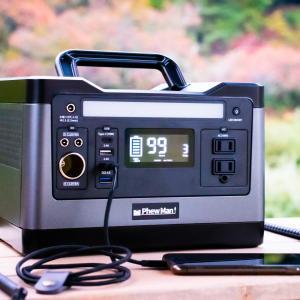 【PhewMan(ヒューマン】ポータブル電源500をレビュー!高容量なのに軽くて小さい!キャンプ向きです【PR】