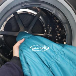 モンベルの化繊シュラフ(寝袋)を洗ってみた!洗濯機の手洗いモードでラクに洗おう!