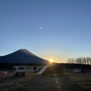 初ふもとっぱらでクリスマスキャンプ!寒かったけど、日の出が最高すぎる!