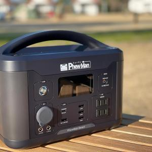 【PhewManSmart500】機能充実と安全性が急進化!キャンプで検証レビュー!【PR】