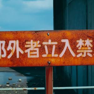 NHK朝ドラ「おちょやん」杉咲花と高畑充希