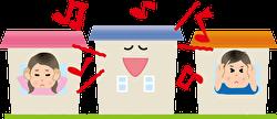 結婚相手は、一戸建て育ちか、団地マンション育ちか