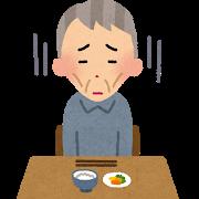 歳を取ると食欲は維持する為に努力が必要?今からできる対策は?