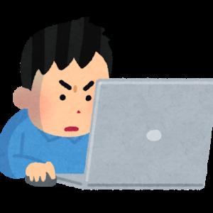 【私だけ?】ブログのアクセスが増えて焦ったお話