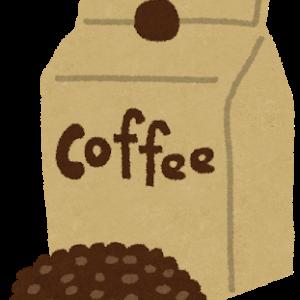 【焙煎方法の解説動画付き】まとめ買いで節約!(コーヒー焙煎編)
