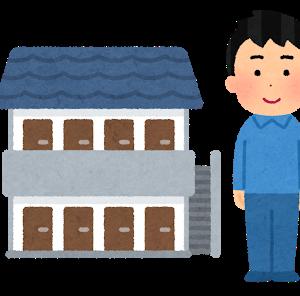 将来的に住宅コストをどこまで下げる必要があるか?(セミリタイア生活)