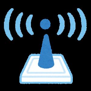 家の中では当たり前!?Wi-fi接続のメリット・デメリット設定の仕方等