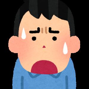 【相性最悪!?】緊急事態宣言下のセミリタイア生活