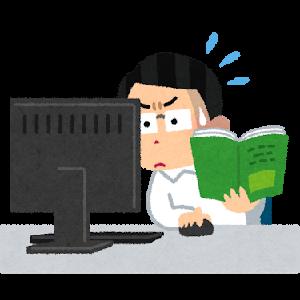 知識ゼロの管理者がブログの表示高速化の為にしたこと(その2)