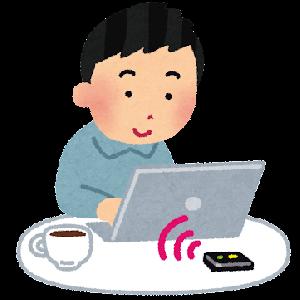 【WiMAX】移住後は常に速度制限・・・でも使えないことは無い