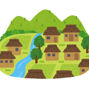 【地方移住】山口市で暮らしていて気が付いたこと (その2)