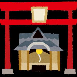 【神社仏閣巡り】伊邪那岐命が禊をした池(江田神社)