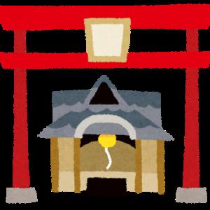 【神社仏閣巡り】狛犬の目が光る!白山神社