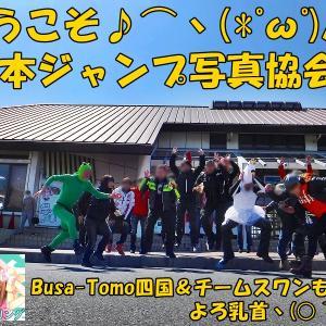 4月の予定♪⌒ヽ(*゚ω゚)ノ