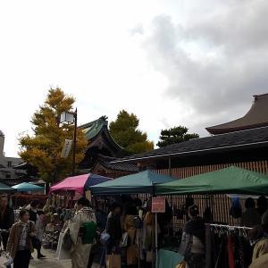 よこっちよ × 横安江町商店街