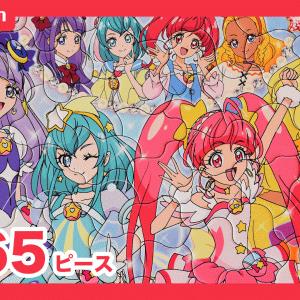 スター☆トゥインクルプリキュア パズル 65ピース