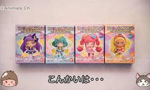 スター☆トゥインクルプリキュア マスコット 全4種類を開けてみた。